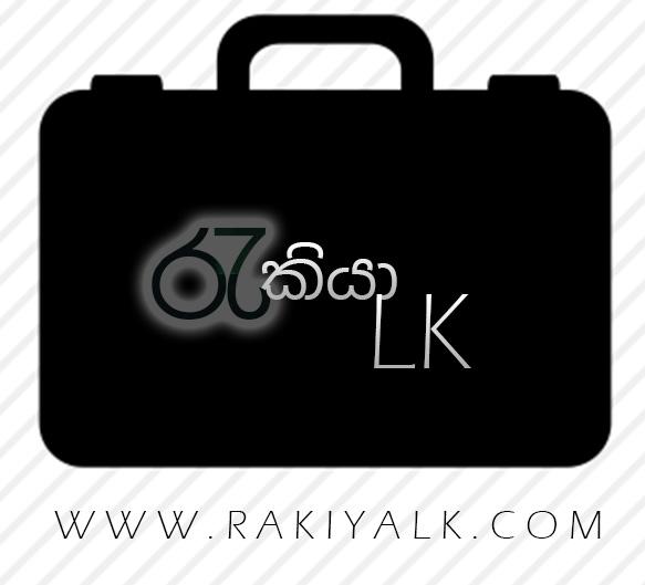 rakiyalk.com