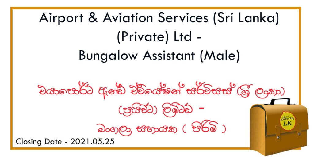 airport and aviation services vacancies
