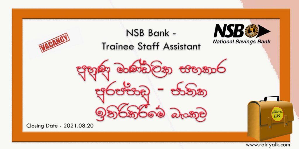 nsb bank vacancies 2021